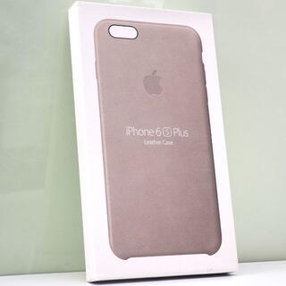 iPhone 6sPlus/6Plus用 Apple純正 レザーケース グレイ系(iPhoneケース)