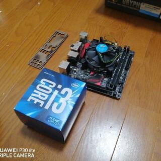 ASUS - ASUS B150i Pro Gaming AURA + i3 6300