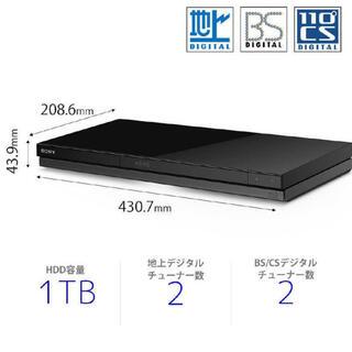 SONY - SONY ブルーレイレコーダー 1TB BDZ-ZW1700