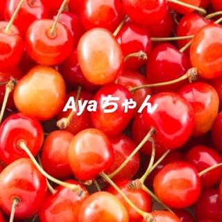Ayaちゃん(菓子/デザート)