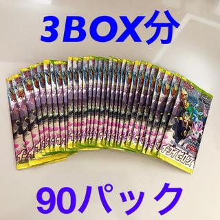 ポケモン - イーブイヒーローズ 90パック