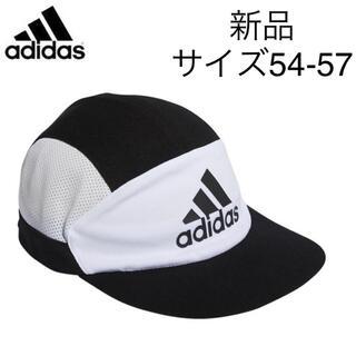 【新品】ジュニア サッカー フットサル 帽子 キャップ