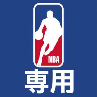 【ryukunさま専用】バスケットボール  ワッペン(バスケットボール)