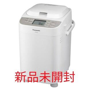 Panasonic - パナソニック ホームベーカリー SD-MT3-W 新品未開封