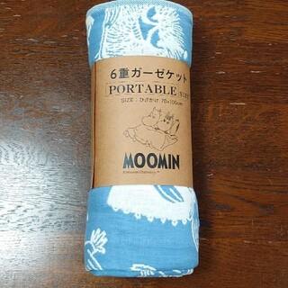 ムーミン 6重ガーゼケット 青