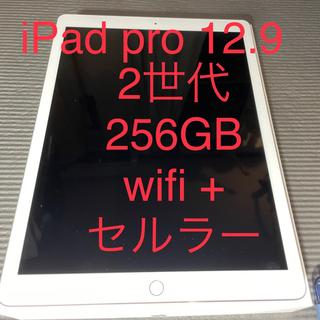 Apple - iPad Pro 12.9 2世代  WI-FI+セルラー simフリー