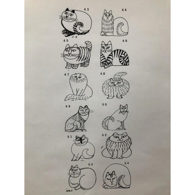 Lisa Larson(リサラーソン)のリサラーソン ウォールステッカー  ステッカー シール ハリネズミ ライオン 猫 インテリア/住まい/日用品のインテリア小物(その他)の商品写真
