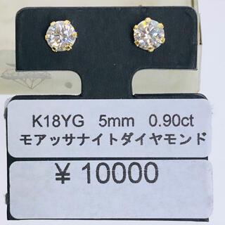 E-61717 K18YG ピアス モアッサナイトダイヤモンド AANI アニ