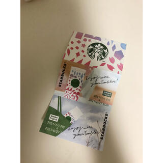 Starbucks Coffee - スタバ ドリンクチケット 2枚