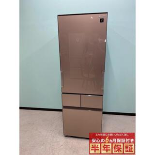 SHARP - シャープ冷蔵庫 SJ-GT42D-T 415L・どっちもドア プラズマクラスター
