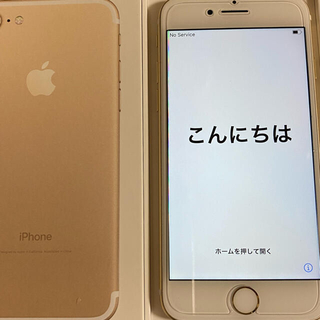 Apple - iPhone7 本体 ゴールド 32GB 美品