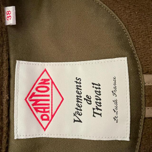 DANTON(ダントン)のDanton ウールモッサコート メンズのジャケット/アウター(ピーコート)の商品写真
