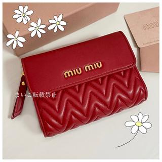 miumiu - miumiu♡ナッパ 赤 折財布 ミニ財布