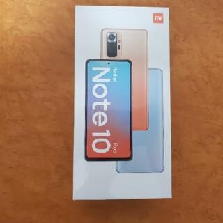 アンドロイド(ANDROID)のRedmi Note 10 Pro(SIMフリー版)- グレイシャーブルー (スマートフォン本体)