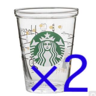 スターバックスコーヒー(Starbucks Coffee)のスターバックス コレクタブルコールドカップグラスベアリスタ(グラス/カップ)