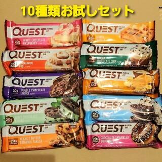 クエスト プロテインバー クエストバー 10種類10本 食べ比べセット