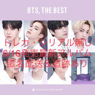 防弾少年団(BTS) - BTS 防弾少年団 THE BEST 公式 CD アルバム 帯付き ユニバ盤