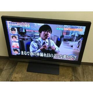 Panasonic - 引き取り配達可VIERA パナソニック  プラズマテレビ TH-42PX80