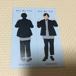 キスマイフットツー(Kis-My-Ft2)のKis-My-Ft2 厚紙(アイドルグッズ)