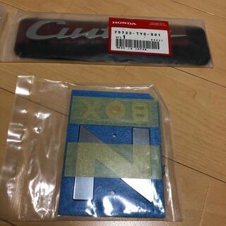 ホンダ(ホンダ)の新品 ホンダ N BOX エンブレム(車外アクセサリ)