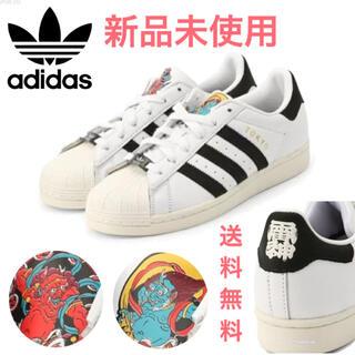 adidas - adidas アディダス スーパースター 風神雷神 新品 未使用