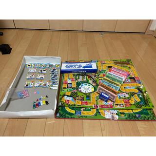 タカラトミー(Takara Tomy)のタカラトミー 人生ゲーム ボードゲーム 2008年度版(人生ゲーム)