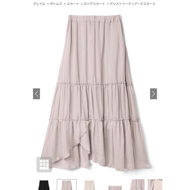 GRL(グレイル)の新品❤️GRLスカート レディースのスカート(ロングスカート)の商品写真