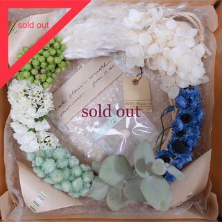 natural flower wreath(オーダーご確認ページです)(ドライフラワー)