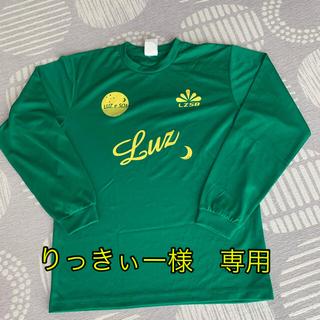 ルース(LUZ)のルースイソンブラ プラシャツ(ウェア)