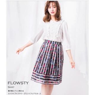 トッコ(tocco)の新品定価以下♡フラワースカート(ひざ丈スカート)
