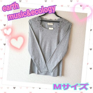 アースミュージックアンドエコロジー(earth music & ecology)の☆ 新品 earth music&ecology ガーリー系花柄プルオーバー(Tシャツ(長袖/七分))