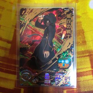 ドラゴンボール - 黒衣の戦士 UR ビックバンミッション7弾 スーパードラゴンボールヒーローズ