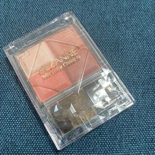 セザンヌケショウヒン(CEZANNE(セザンヌ化粧品))のセザンヌ ミックスカラーチークN 01 ウォームローズ(チーク)