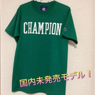 Ron Herman - 完売品 ロンハーマン取扱い チャンピオン Tシャツ 新品