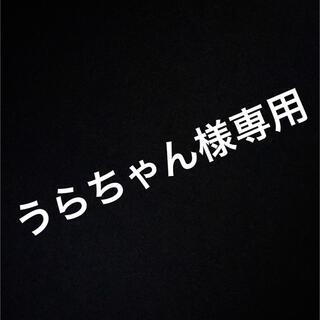 ホンダ(ホンダ)のうらちゃん様専用(パーツ)