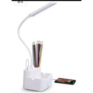 デスクライト 多機能ライト2個セット(テーブルスタンド)