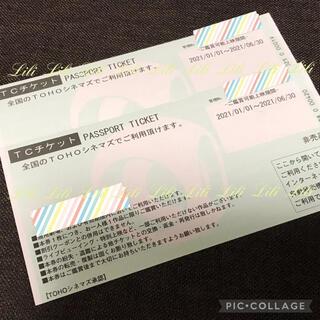 トウホウ(東邦)の映画鑑賞チケット TOHOシネマズ TCチケット 2枚 発送あり(その他)