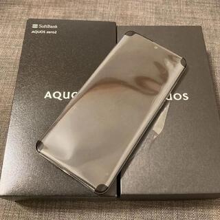 SHARP - AQUOS zero2 アストロブラック 256 GB Softbank