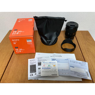SONY - [美品、最安値]SONY FE 20mm F1.8 G SEL20F18G