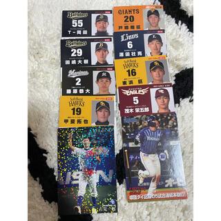 カルビー(カルビー)のカルビープロ野球チップス2021のカード10枚(スポーツ選手)