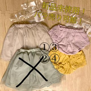 3COINS - スリーコインズ チュールスカート フリルブルマ パープル イエロー 80サイズ