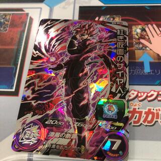 ドラゴンボール - 紅き仮面のサイヤ人