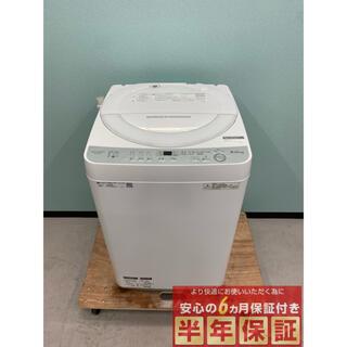 SHARP - シャープ洗濯機 人気2018年製 6.0kg ES-GE6B-W分解クリニング済