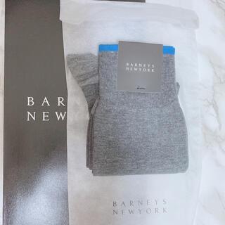 BARNEYS NEW YORK - BARNEYS NEW YORK ソックス