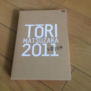 松坂桃李 トオリミチ2011 DVD (舞台/ミュージカル)
