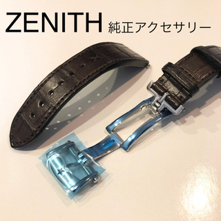 ZENITH - ZENITH ゼニス 純正 革ベルト Dバックル セット レザーベルト 皮ベルト