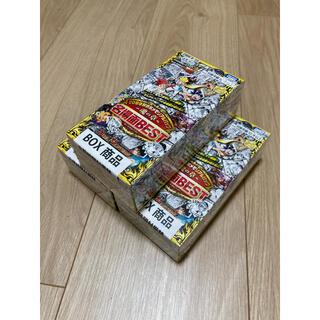 デュエルマスターズ(デュエルマスターズ)のデュエマ 20周年超感謝メモリアルパック魂の章 名場面BEST 3BOX(Box/デッキ/パック)