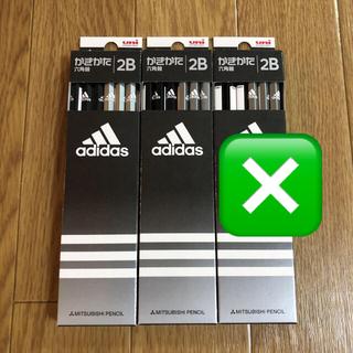 アディダス(adidas)のアディダス 鉛筆 2B(鉛筆)