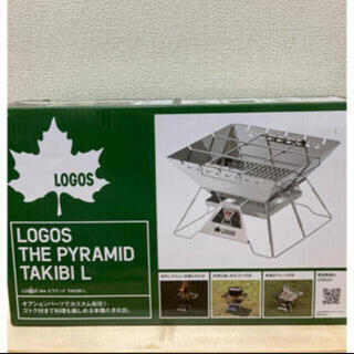 LOGOS - ロゴス LOGOS The ピラミッド  TAKIBI L 焚き火台 たき火