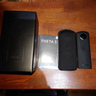 リコー(RICOH)の360度カメラ RICOH THETA S リコー シータ エス 全天球カメラ(コンパクトデジタルカメラ)